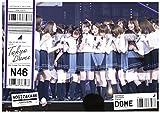 真夏の全国ツアー2017 FINAL! IN TOKYO DOME[SRBL-1805/6][DVD] 製品画像