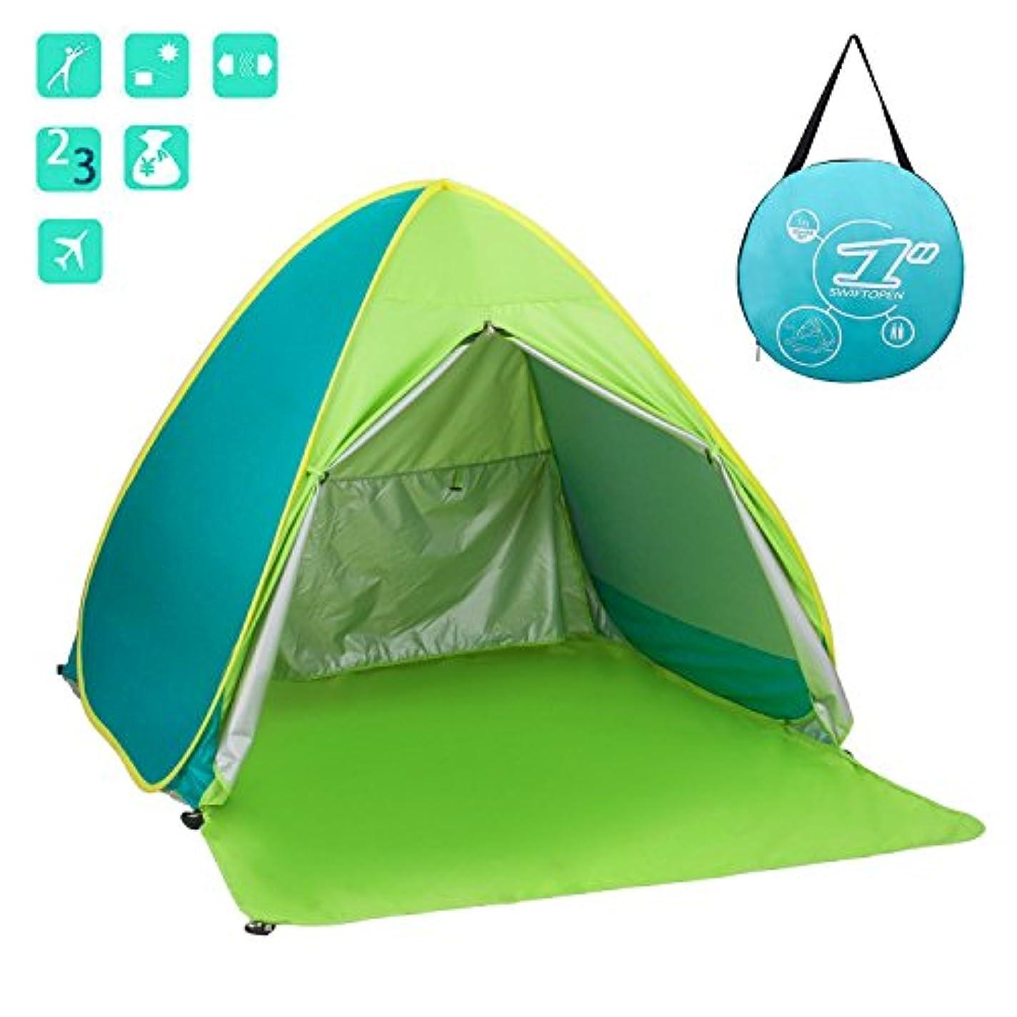 振り子アルコールたまにワンタッチ テント サンシェードテント Aandyou 日除けUV50+ カーテン付き 2-3人用 超軽量 防水 通気性抜群 アウトドアキャンプ用品 キャリーバッグ付き