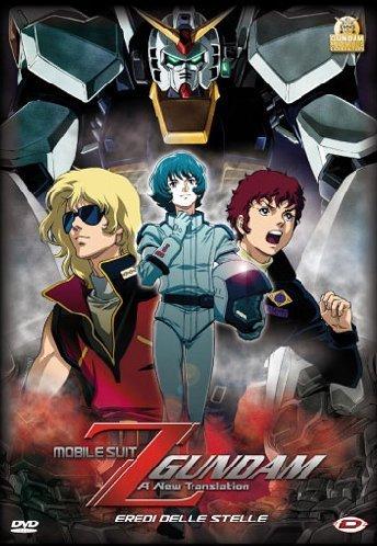 機動戦士Zガンダム 劇場版 全3作品 DVD