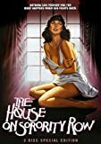 House on Sorority Row [DVD]