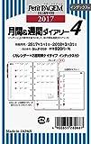 能率 プチペイジェム 手帳 リフィル 2017 ウィークリー 横罫タイプインデックス付 P-059