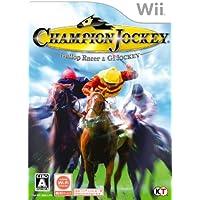 Champion Jockey: Gallop Racer & GI Jockey - Wii