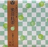 大正ロマン茶 蜜瓜紅茶 (マスクメロンこうちゃ) (2g×10個入り)