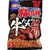 東北限定 亀田の柿の種 ピーナッツ入り 牛たん風味 5袋入 110g