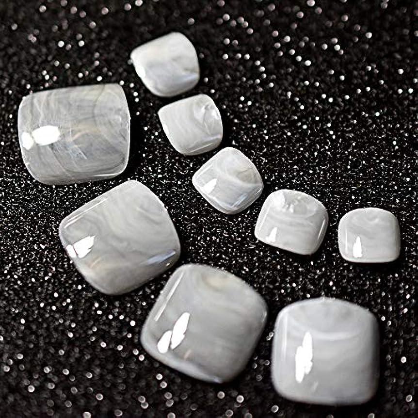 サーカス転送忌避剤XUTXZKA 24ピースグレー大理石の足の爪偽の人工足の爪足の化粧の装飾のためのヒント