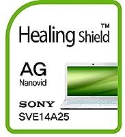 Healingshield スキンシール液晶保護フィルム Anti-Fingerprint Anti-Glare Matte Film for Sony Laptop Vaio SVE14A25