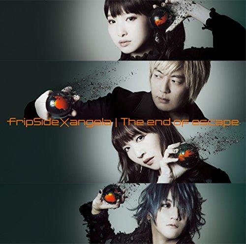[画像:The end of escape(初回限定盤CD+DVD)TVシリーズ(亜人)第2クール後期オープニングテーマ]