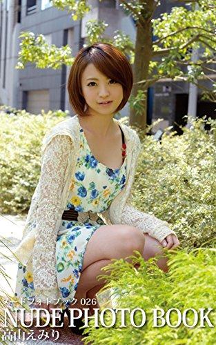 ヌードフォトブック026高山えみり: 綺麗でカッコイイヌード写真集 thumbnail