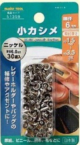 ファミリーツール(FAMILY TOOL) 小カシメ 頭径6mm 30組入 51359