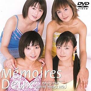 日テレジェニック2000~メモワール・ドゥー~ [DVD]
