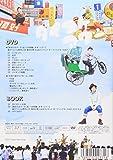 ダイスケアワー [DVD]