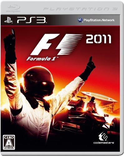 F1 2011 (VIP PASS CODE 同梱) - PS3
