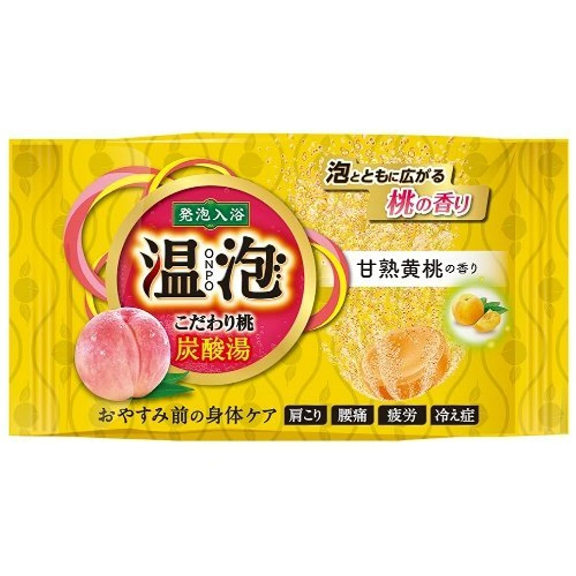 供給前件モットー温泡こだわり桃炭酸湯甘熟黄桃1錠