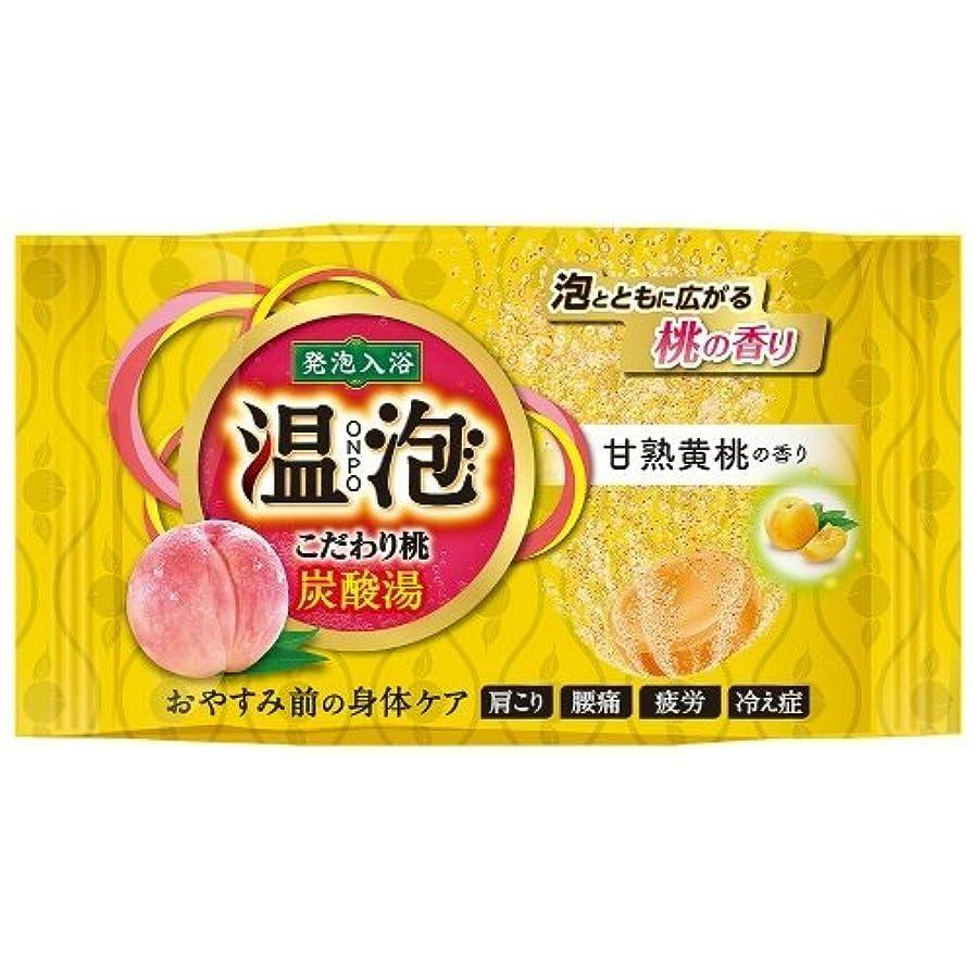 気性魅了するインセンティブ温泡こだわり桃炭酸湯甘熟黄桃1錠