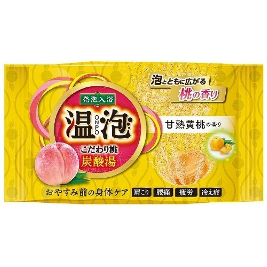 悲惨なギャラントリー石化する温泡こだわり桃炭酸湯甘熟黄桃1錠