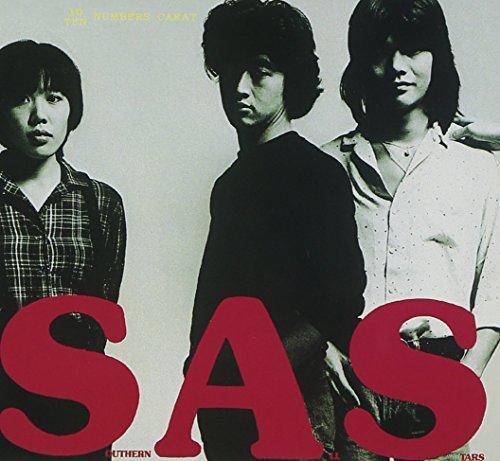 10ナンバーズ・からっと(リマスタリング盤) サザンオールスターズ ビクターエンタテインメント