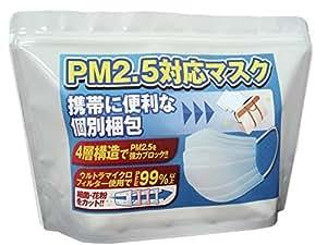 pm2.5マスク 不織布4層 30枚入り(個別包装)