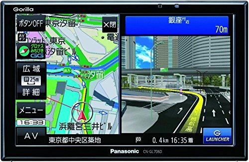 パナソニック ポータブルカーナビ ゴリラ CN-GL706D 7インチ ワンセグ SSD16GB バッテリー内蔵 PND 2015年モデル