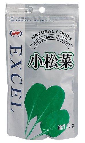 ナチュラルペットフーズ 小松菜50g
