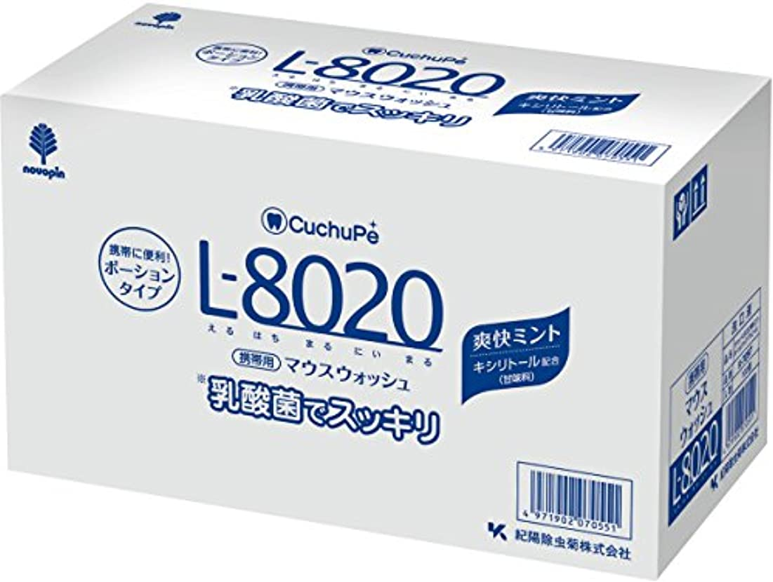 爆発興奮する代表紀陽除虫菊 クチュッペ L-8020 マウスウォッシュ 爽快ミント ポーションタイプ 100個入 アルコールタイプ 12mL×100個入