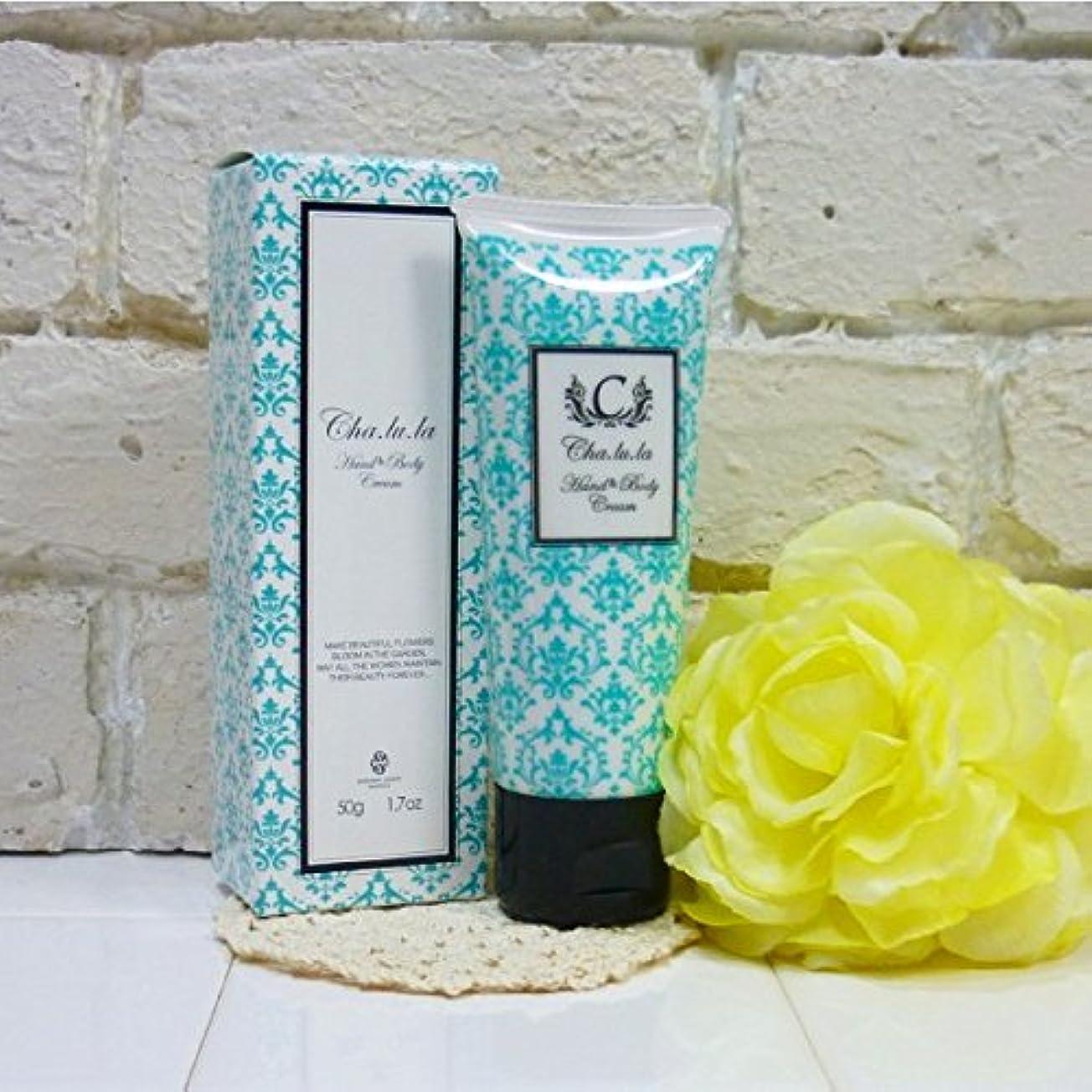 パッケージ代わりにセグメントプロも納得!!リッチな保湿力。 シャルラ H&Bクリーム ベルベットサボンの香り<ハンド&ボディークリーム>50g