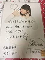 SKE48 大芝りんか 革命の丘 発売記念イベント 直筆サイン入り ランダムポスター A3サイズ