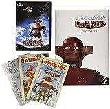 スーパーロボット レッドバロン コンプリートDVD-BOX[DVD]