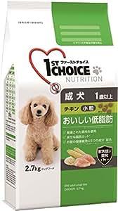 ファーストチョイス 成犬用 小粒 チキン 2.7kg