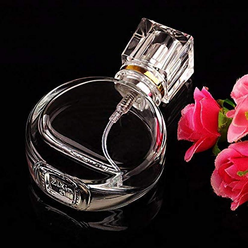 娘トランクライブラリユーモアVERY100 高品質ガラスボトル 香水瓶  アトマイザー  25ML 透明 シンプルデザイン ホーム飾り 装飾雑貨