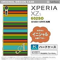 602SO スマホケース Xperia XZs ケース エクスペリア XZs イニシャル ボーダー ターコイズ nk-602so-702ini T