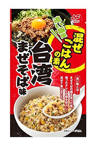ニチフリ食品 混ぜごはんの素 追い飯風台湾まぜそば味 20g×10個