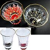 天野漆器:金杯[万華鏡シリーズ] 水玉(貝入) 朱