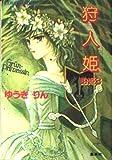 鉛姫 / ゆうき りん のシリーズ情報を見る