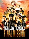 HiGH LOW THE MOVIE3 / FINAL MISSION