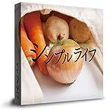 商用OK!シンプルライフな写真素材集(ナチュラルスタイルの小物やシーンを338枚以上収録)