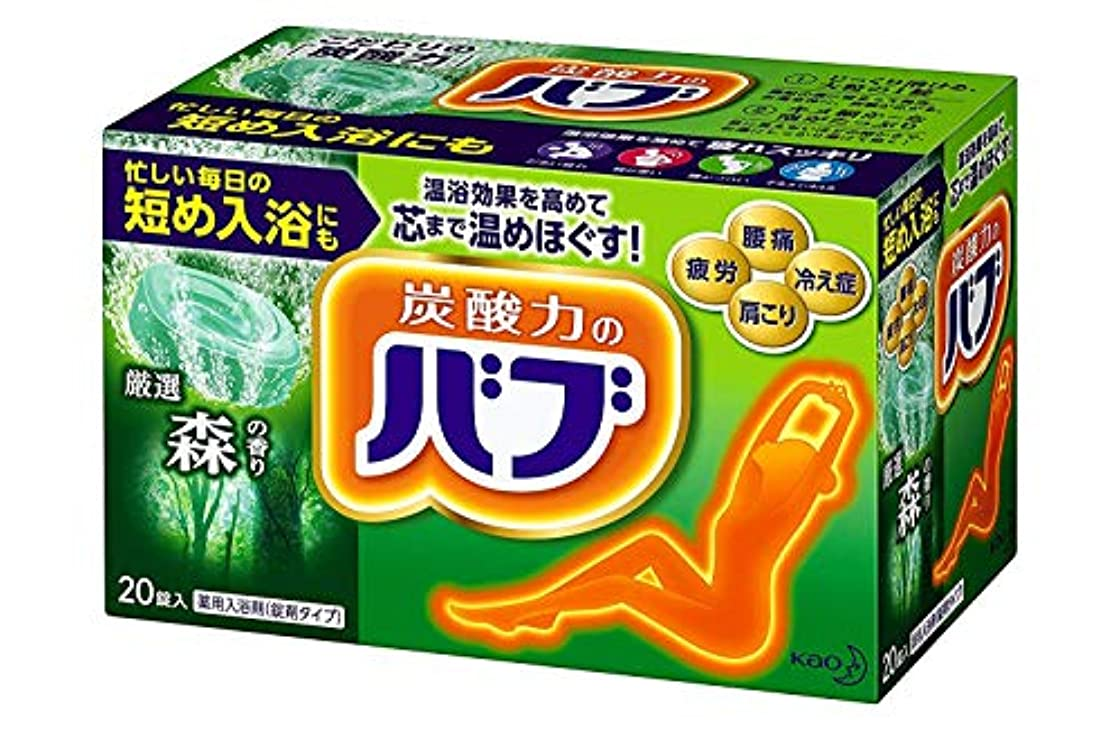 ガード移行離す【花王】バブ 森の香り (20錠入) ×20個セット