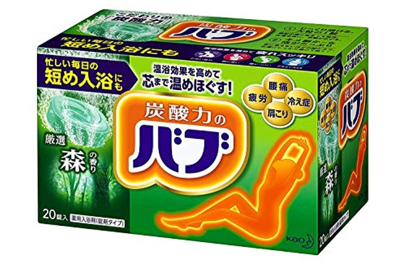 不安定な労苦フォアタイプ【花王】バブ 森の香り (20錠入) ×5個セット