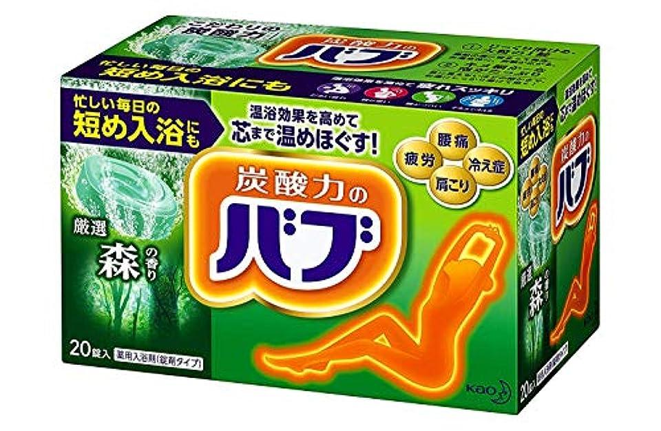 ブラウン漏れ責任【花王】バブ 森の香り (20錠入) ×20個セット