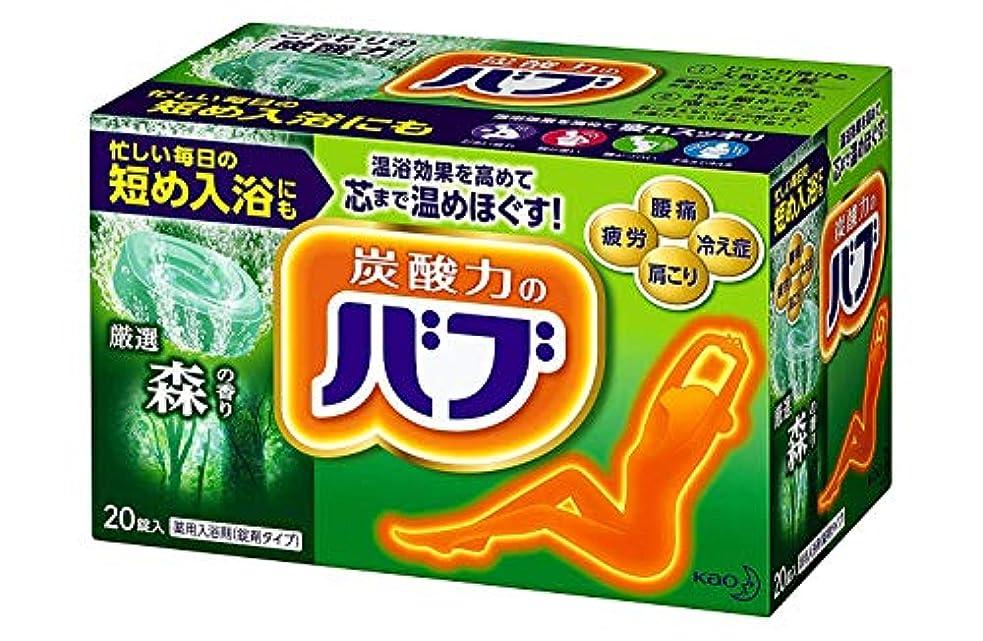 電気技師恐ろしい人差し指【花王】バブ 森の香り (20錠入) ×20個セット