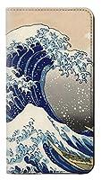 JPW2389GN9 葛飾北斎 神奈川沖浪裏 Katsushika Hokusai The Great Wave off Kanagawa Note 9 Samsung Galaxy Note9 フリップケース