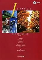 J.BRIDGE for Beginners vol.2