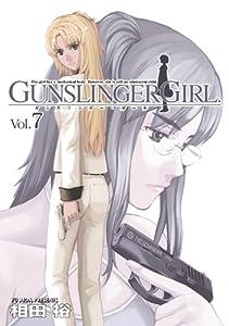 GUNSLINGER GIRL 7巻 表紙画像