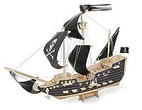 ULT-unite SEA-LAND 3-D Wooden Puzzle (Pirate Ship) [並行輸入品]