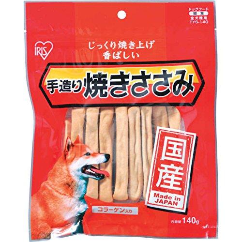 アイリスオーヤマ 手造り焼きささみ TYS-140