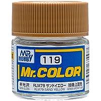 Mr.カラー C119 RLM79サンドイエロー