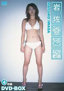 岩佐真悠子 DVD-BOX