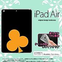iPad Air カバー ケース アイパッド エアー ソフトケース トランプ(クラブ) nk-ipadair-tp543