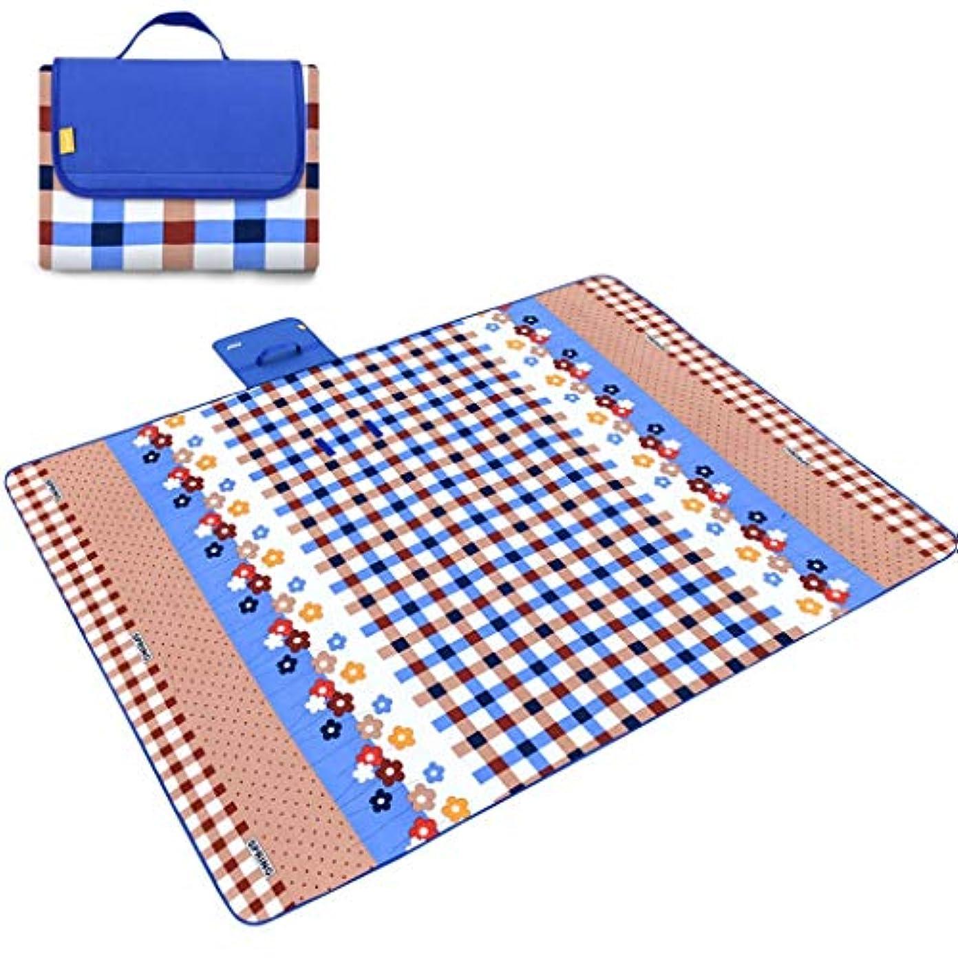 シャツ誤ってオープナーJYY 屋外のピクニックマット、特大のキャンプ用毛布、防水の携帯用芝生と浜の防水とサンドプルーフ、焦げ付き防止の草のピクニック布 (色 : Striped flower, Size : 200x150cm)