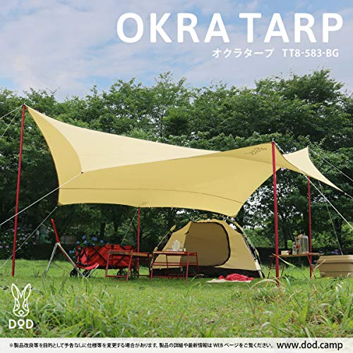 DOD『OKRATARP(TT8-583)』