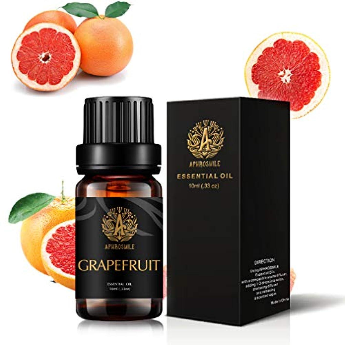 切る幾何学癌アロマテラピーグレープフルーツエッセンシャルオイル、100%ピュアグレープフルーツエッセンシャルオイルの香り、治療グレードグレープフルーツエッセンシャルオイルの香り、加湿器ディフューザーファミリーマッサージ用0.33oz-10ml